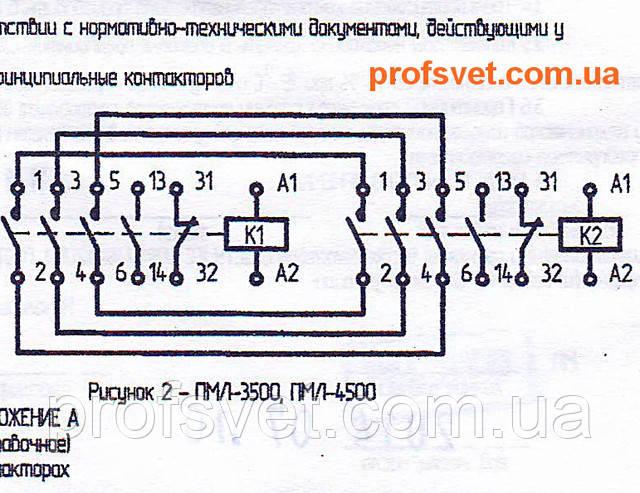 сканирование электрическая схема подключения пмл-4500 реверс