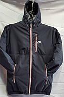 Мужская куртка весна/осень с капюшоном оптом