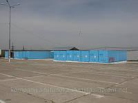 Хранение продуктов в рефрижераторных контейнерах (thermo King, Carrier)