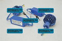 Лампа Н3 LED CIP COB 12-24 V радиатор с вентилятором к-т  (Н3 COB 6000 K F5 FAN)