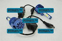 Лампа Н7 LED CIP 12-24 V радиатор с вентилятором  к-т  (Н7 COB 6000 K F5 FAN)