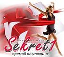 Оптовый магазин женской одежды Sekret1
