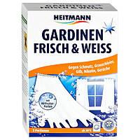Средство для стирки занавесок 5*50г Heitmann