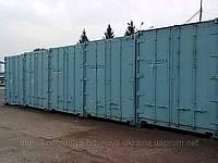 Холодильные контейнеры в аренду