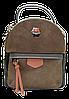 Женский рюкзак-сумка бежево-серого цвета OOP-006545 mini