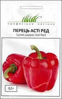 Семена перца Асти Ред 0,2 г