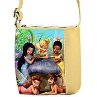 Бежевая сумка для девочки с принтом Фея динь динь