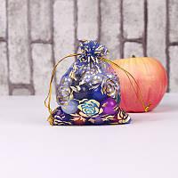 Мешочки из органзы для упаковки подарков и сувениров. Цвет Синий10х12см.