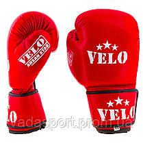 Боксерские перчатки Velo 10 oz красные Ahsan Star A3062-10R