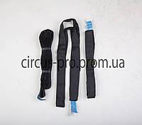 Стропы для подвески воздушного кольца
