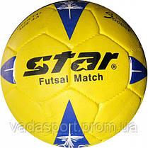 Мяч для футзала STAR Outdoor №4 JMC0135