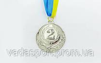 Медаль спортивная с лентой ZING d-6,5см C-4329-2 место 2-серебро (металл, d-6,5см, 38g)