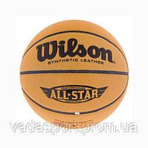Мяч баскетбольный Wilson №7 PU AllStar, желтый