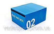 Бокс плиометрический мягкий SOFT PLYOMETRIC BOXES FI-5334-2