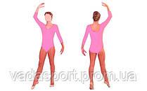 Купальник гимнастический с длинным рукавом Хлопок розовый UR DR-56-P