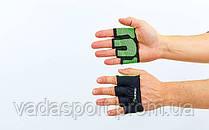 Перчатки (накладки) спортивные многоцелевые WorkOut FI-8038-G