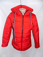 Женская куртка весна/осень с капюшоном 034 оптом