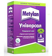 Клей для обоев Metylan Универсал для поклейки бордюров