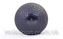 Мяч медицинский (слэмбол) SLAM BALL RI-7729-9 9кг