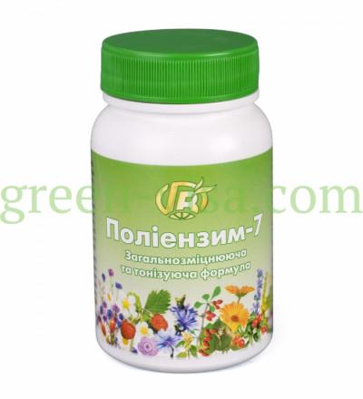 «Полиэнзим -7» 280 г-общеукрепляющая и тонизирующая формула - при воспалительных,язвенных заболеваниях ЖКТ