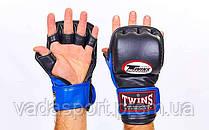 Перчатки гибридные для единоборств ММА кожаные TWINS GGL-2-BU-M
