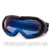 Очки лыжные 918