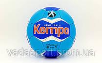 Мяч для гандбола КЕМРА HB-5407-3 (PU, р-р 3, сшит вручную, синий-темно-синий)