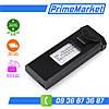 Аккумулятор/Батарея для Visuo XS809HW/C/W/S 900mAh 3.7V Li-ion
