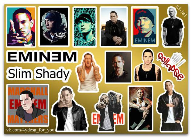 Stickers Pack Eminem, Эминем #181
