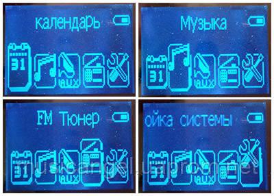 Nizhi TT-029 экран и русское меню