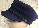 Мужской картуз из драпа синего и чёрного цвета 55 56, фото 2