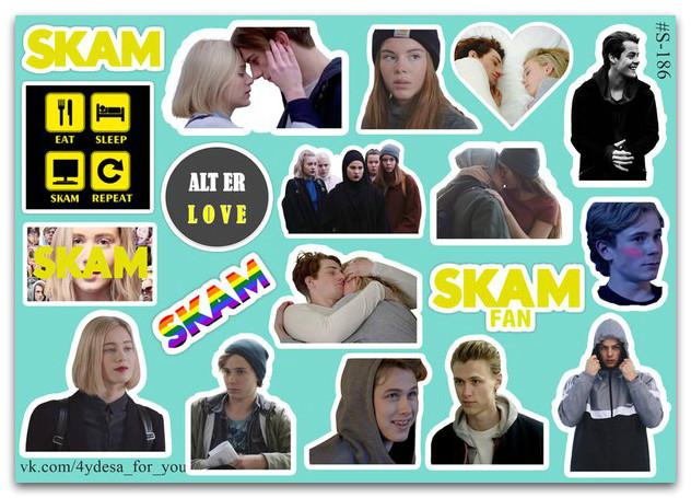 Stickers Pack Skam, Скам #186