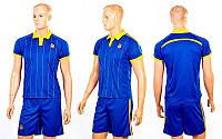 Форма футбольная детская УКРАИНА CO-3900-UKR-14B (полиэстер, р-р XS-XL, синий)