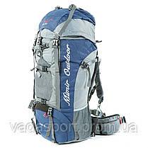 Туристический рюкзак Mimir 75L