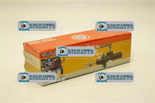 Цилиндр сцепления главный ГАЗ 53 ОАО ГАЗ ГАЗ-3306 (66-11-1602300)