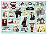 Stickers Pack American Horror Story, Американская История Ужасов #188