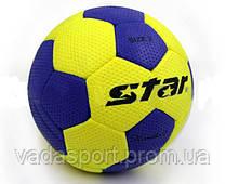Мяч гандбольный STAR размер3 JMC003