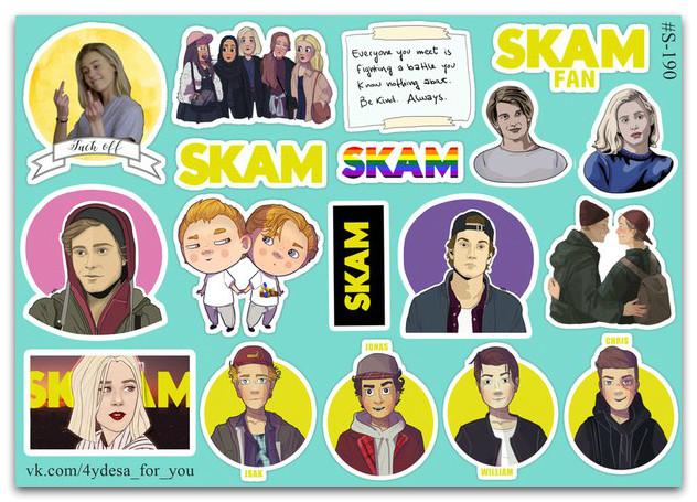 Stickers Pack Skam, Скам #190