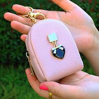 Брелок ключница на сумку рюкзак с сердечком розовый