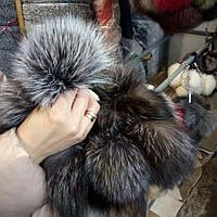 Меховой помпон чернобурка ( 13-15 см )
