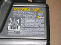 Масло трансмиссионное Eni ROTRA MP 80W-90 GL-5 (Канистра 1л) 80W/90 API GL-5