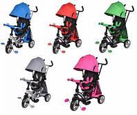 Велосипед 3-х колесный детский Alexis-Baby Mix - вращающееся сиденье, родительская ручка