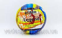 Мяч волейбольный PU LEGEND 05239