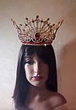 Круглая корона с серьгами под золото с красными камнями, диадема, тиара, высота 12 см., фото 4