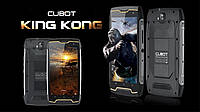 "Смартфон Cubot King Kong IP68, 2/16Gb, 8/5Мп, 4 ядра, 4.7"" IPS, 2sim, 4400mAh, GPS, 4G, Android 7.0, фото 1"