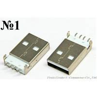 Штекер USB 2.0 контакты 180 градусов, папа №1