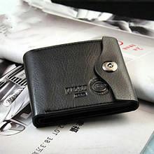 Мужской кошелек. Черный и коричневый