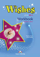 Wishes. Workbook to Teacher's Book. Level B2.1 (проект №62)