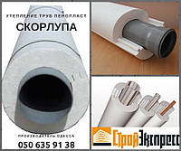 Утеплитель труб скорлупа | Теплоизоляция труб из пенопласта