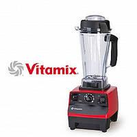 Миксер (блендер) Vitamix TNC 5200, цвет красный, фото 1